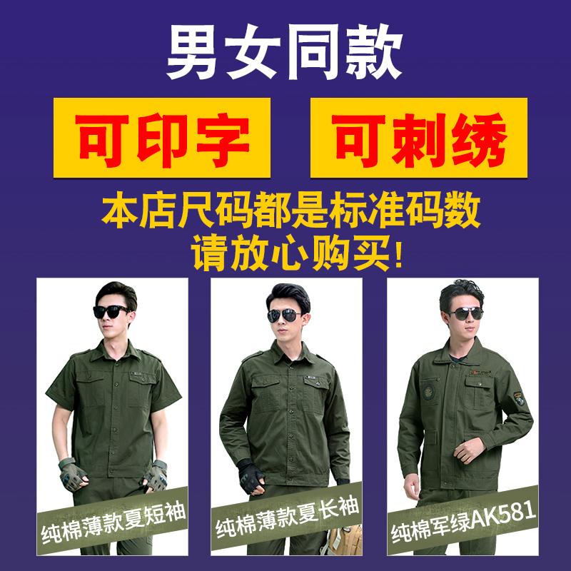 工作服套装男上衣夏季薄款劳保服纯棉耐磨电焊衣服防烫焊工服工装