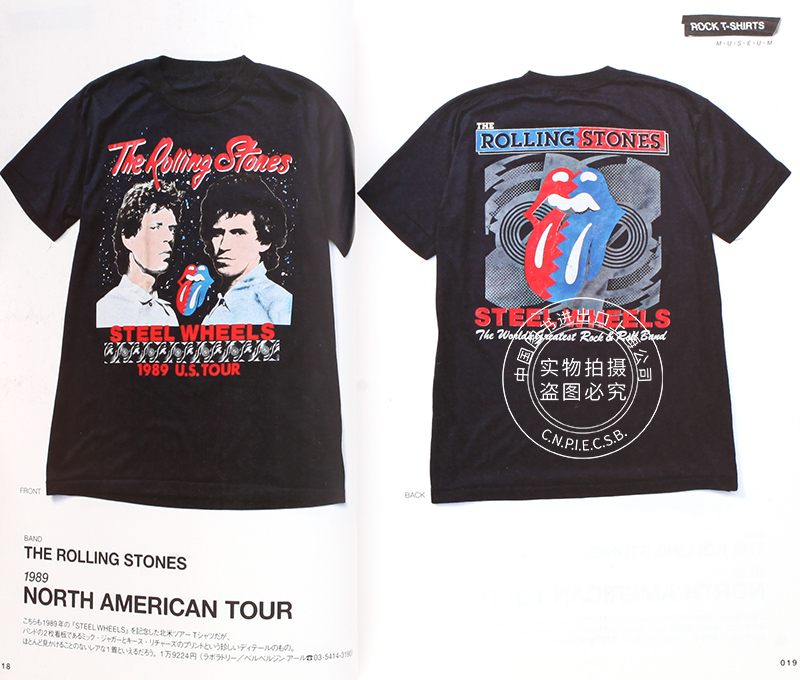 现货 进口日文 T恤博物馆 別冊2nd ROCK T-SHIRTS MUSEUM - 图0