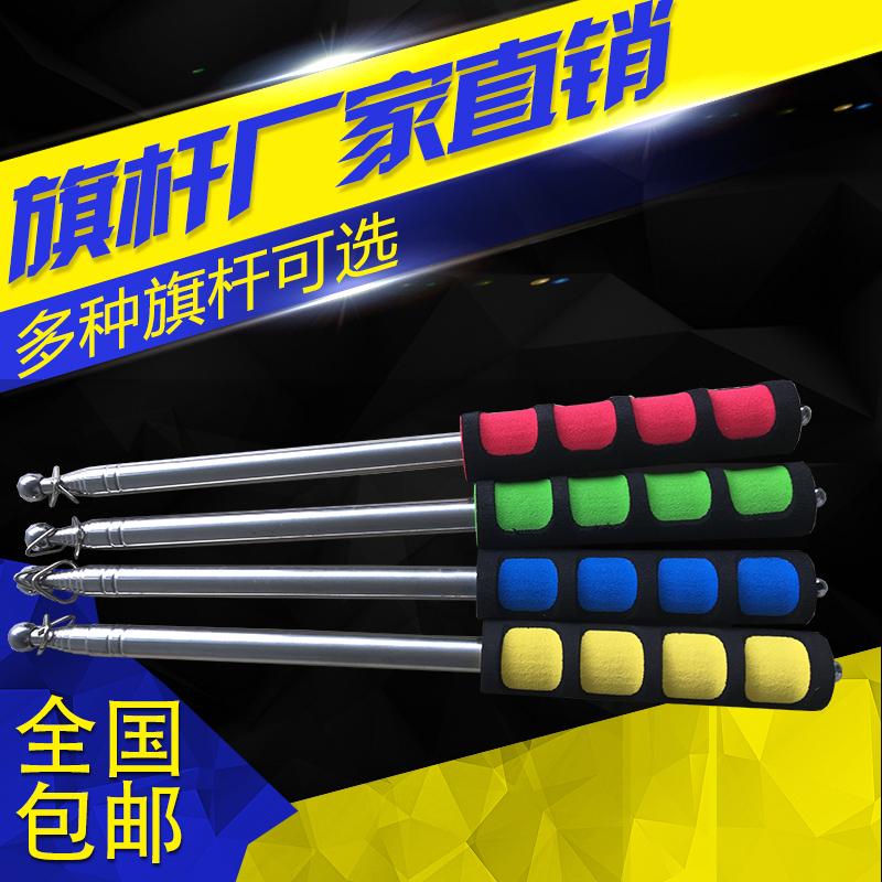 不锈钢伸缩导游旗杆指挥笔教鞭教杆加固1米1.2米1.6米2米导游杆