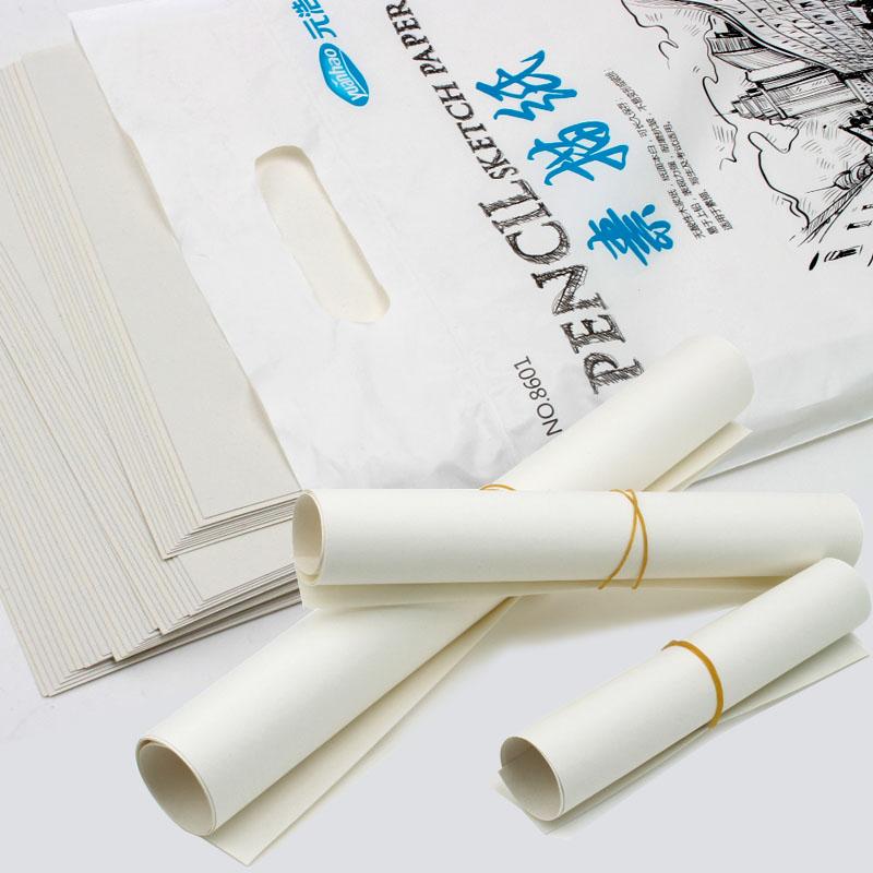 素描纸8k铅画纸16k学生用8k4k美术绘画纸画画纸加厚四开八开画画纸4开8开素描纸
