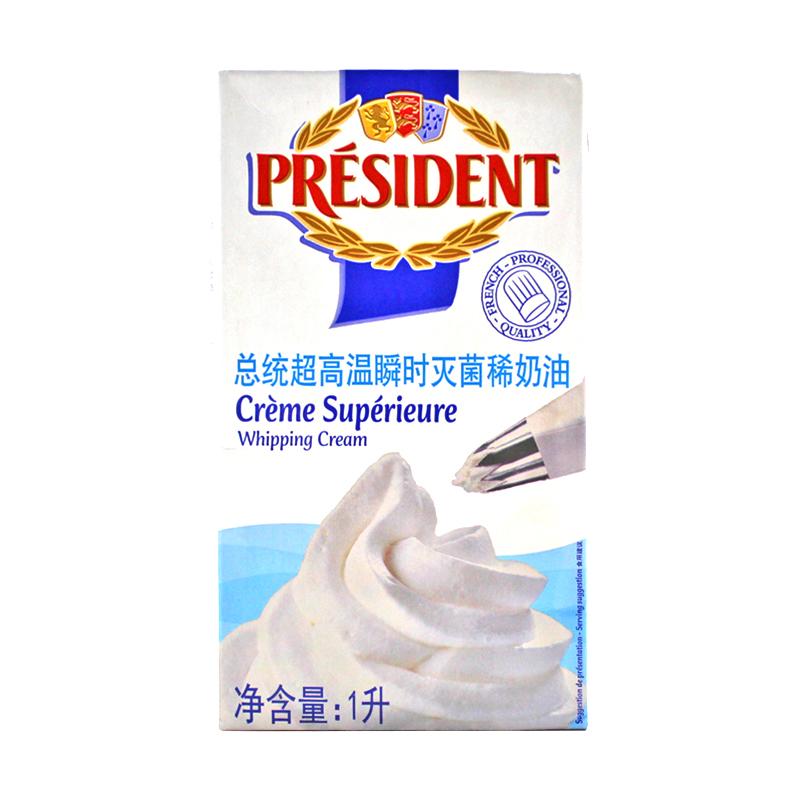 总统淡奶油1L动物性裱花稀奶油家用商用法国烹调甜品易打发烘焙