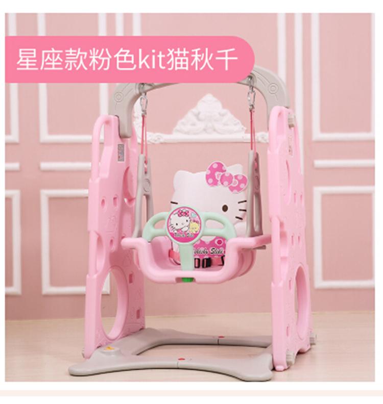 儿童室内家用荡秋千组合架子户外秋千婴幼儿宝宝塑料吊椅摇椅