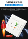 16A three-hole socket 2P air switch circuit breaker with leakage protection switch household electrical overload conditioning