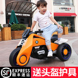 Net red children's electric motorcycles can sit on high-power rechargeable dual-drive battery tricycle toy vibrato with the same paragraph