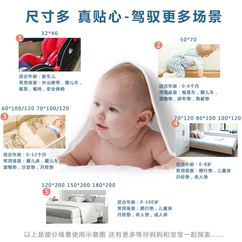 婴儿隔尿垫大号新生儿宝宝儿童防水可洗透气防漏尿垫月经垫姨妈垫