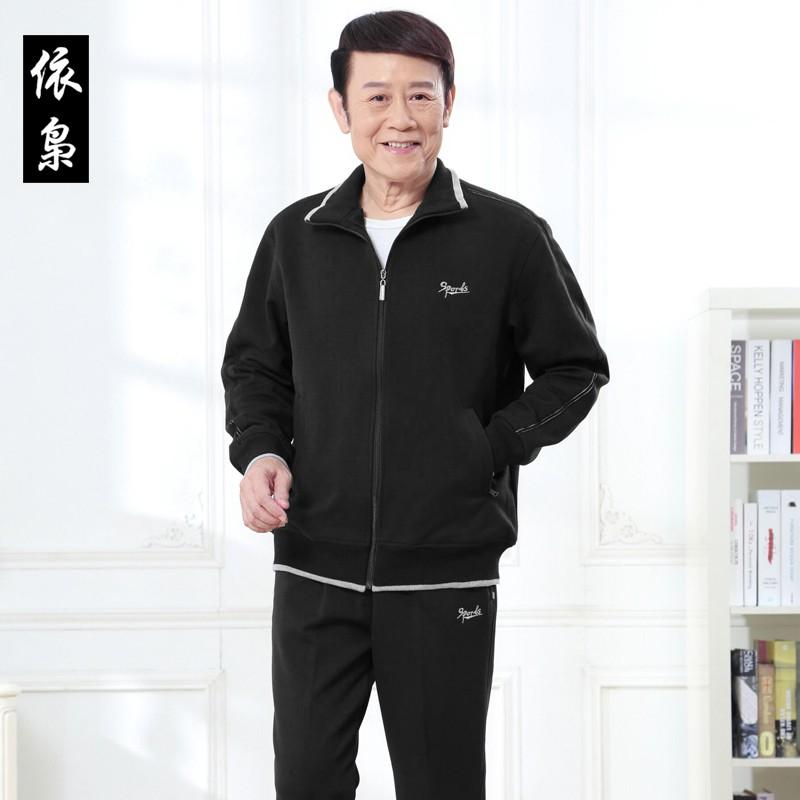 中老年人运动套装男三件套40-50-60岁老人衣服春秋爸爸运动服套装