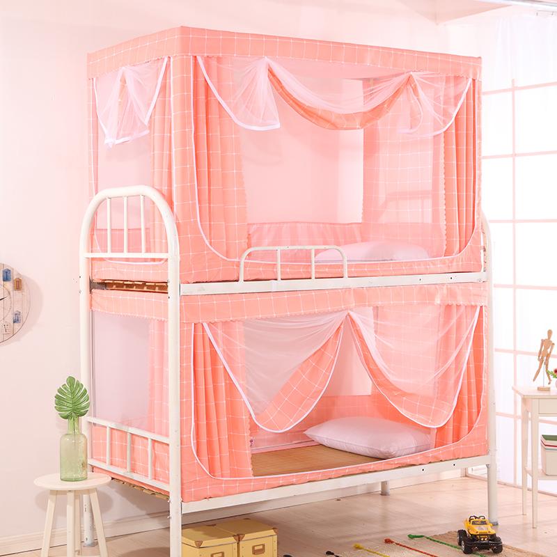 大学生宿舍神器寝室上铺下铺遮光布帘子全封闭两用床帘蚊帐一体式