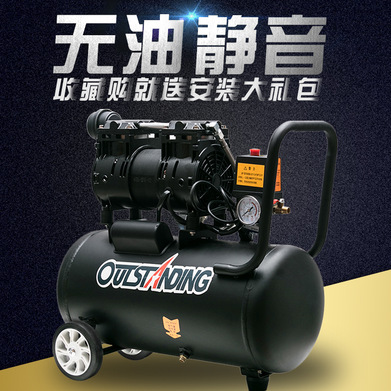 Otus Silent Air Compressor Oil Free Air Compressor High Pressure Gas Pump Small 220v Portable Woodworking Paint