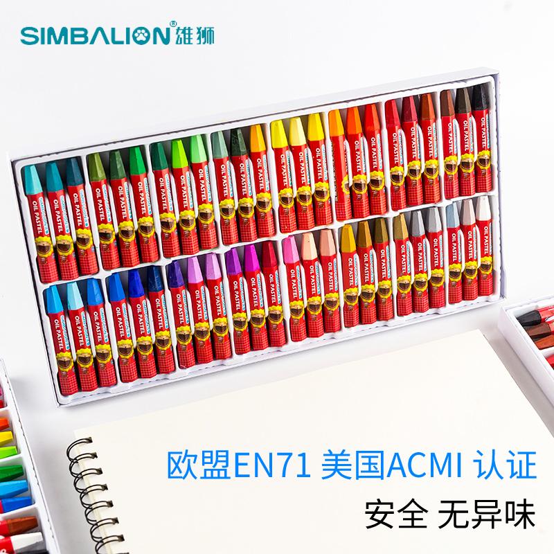 台湾雄狮36色油画棒48色小学生绘画粉蜡笔儿童幼儿园美术彩色画笔套装无毒24色宝宝涂鸦画画彩笔初学者手绘