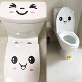 Free shipping waterproof toilet bathroom stickers creative refrigerator stickers cute smiley toilet stickers