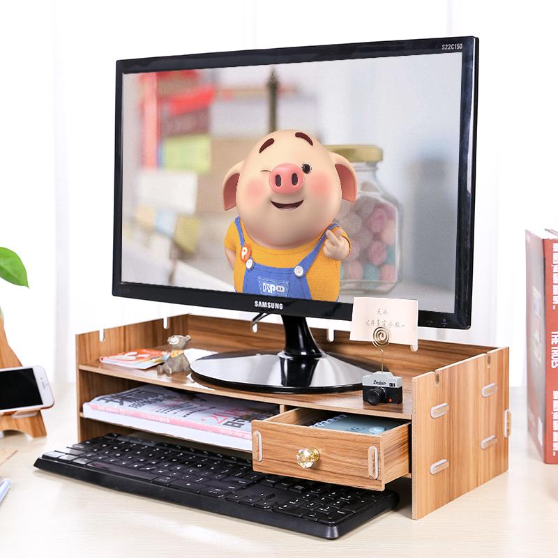 台式电脑显示器增高架支底座办公室桌面收纳盒键盘整理置物架子