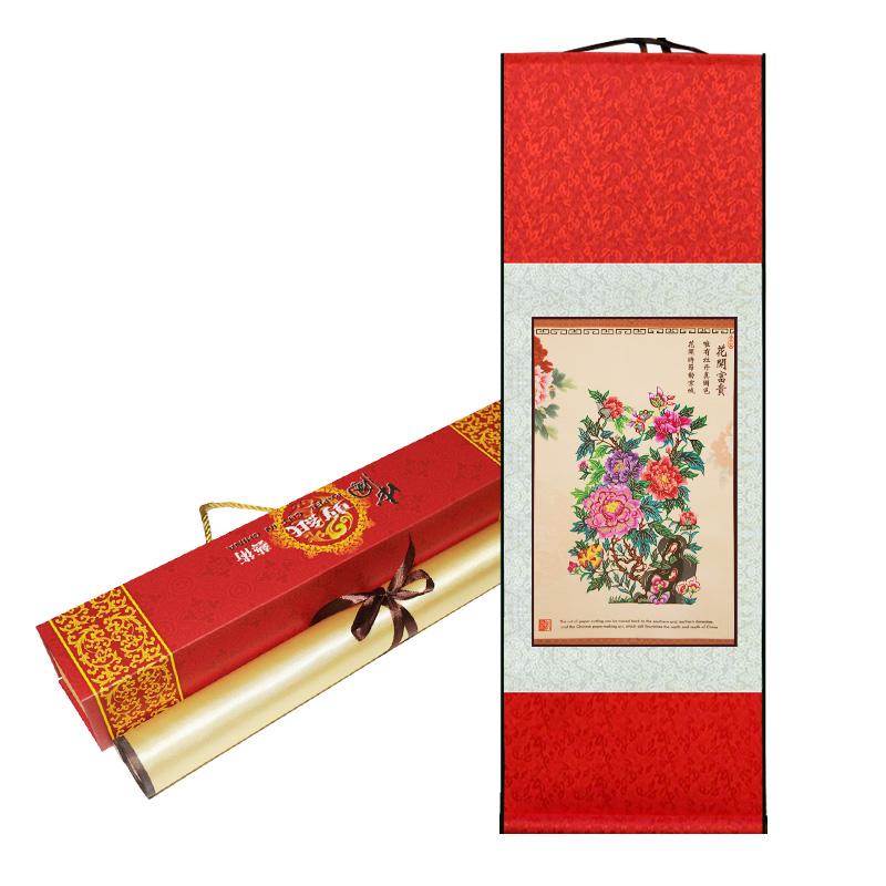 包邮蔚县特产剪纸手工剪纸窗花画轴装饰画中国特色礼物出国送老外
