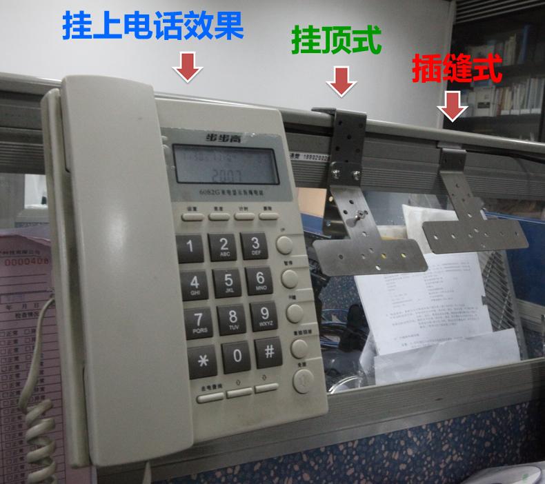 辦公桌屏風配件 隔斷插縫固定電話掛架 創意鋼製上掛式電話托架