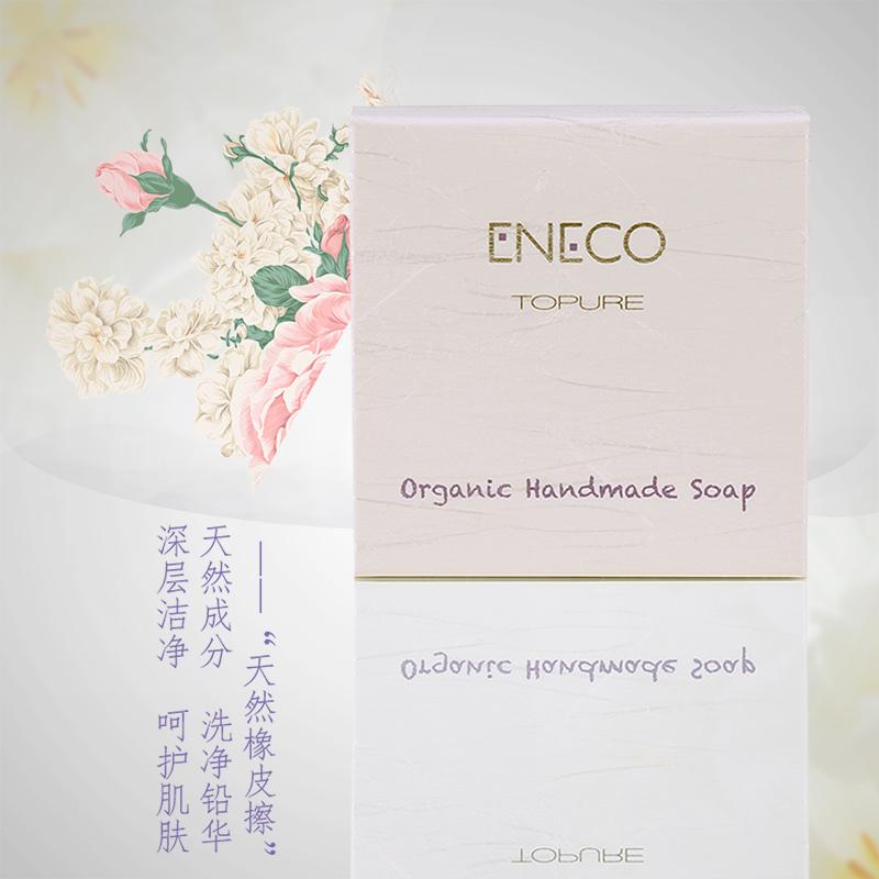 原装进口纯植物天然温和洁面抗敏感手工皂深层清洁健康保护任何肌