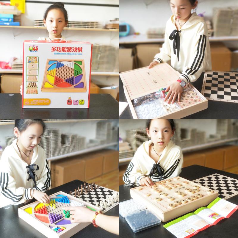 围棋 儿童跳棋五子棋飞行棋中国象棋早教益智力游戏棋小学生玩具