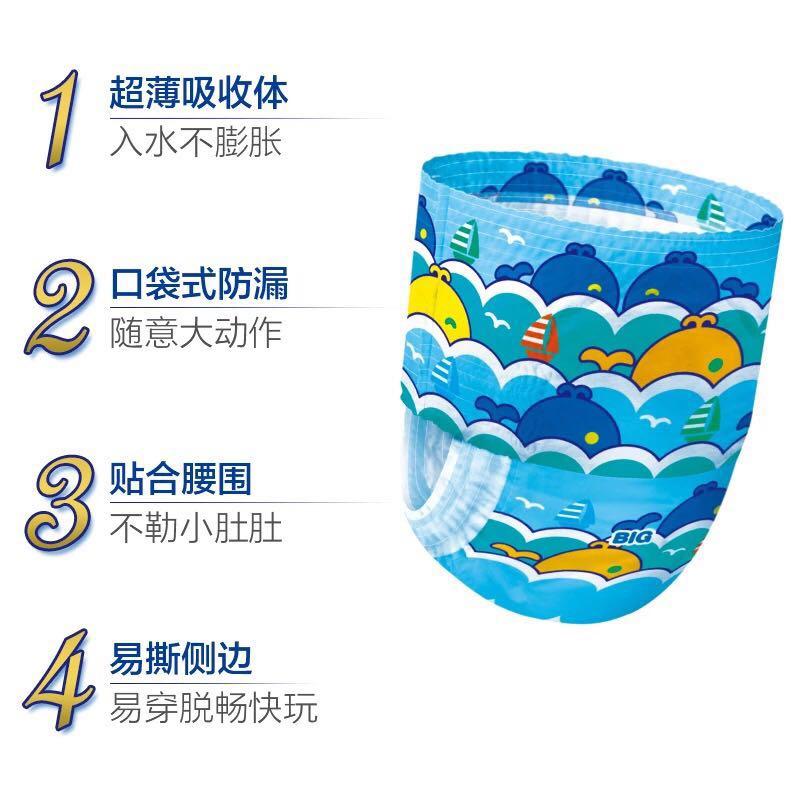 大王宝宝游泳纸尿裤一次性男游泳裤夏XL码3片婴儿短裤防水尿不湿