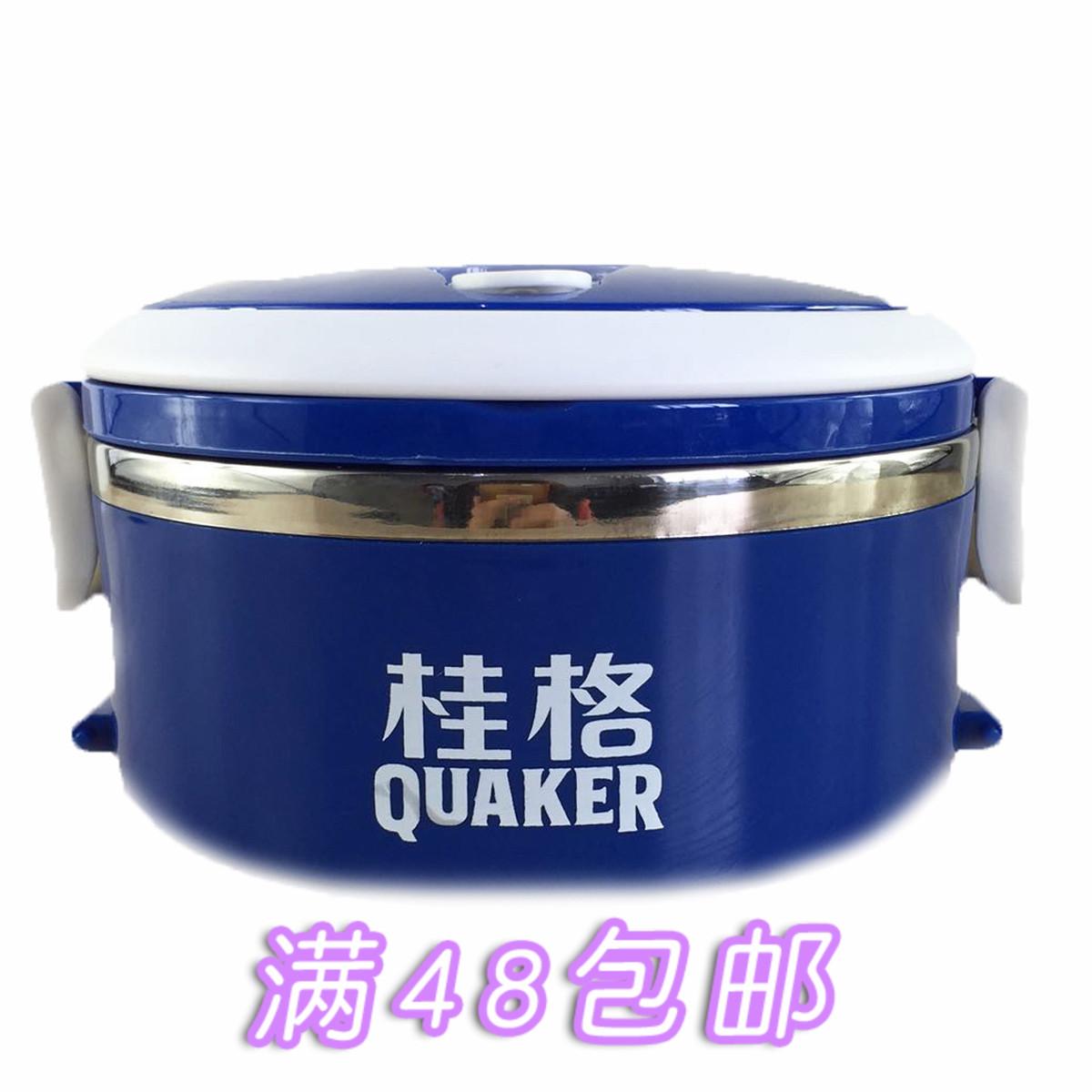 桂格保溫餐盒  多層保溫飯盒 不鏽鋼飯盒  可自由搭配 單層6.5元