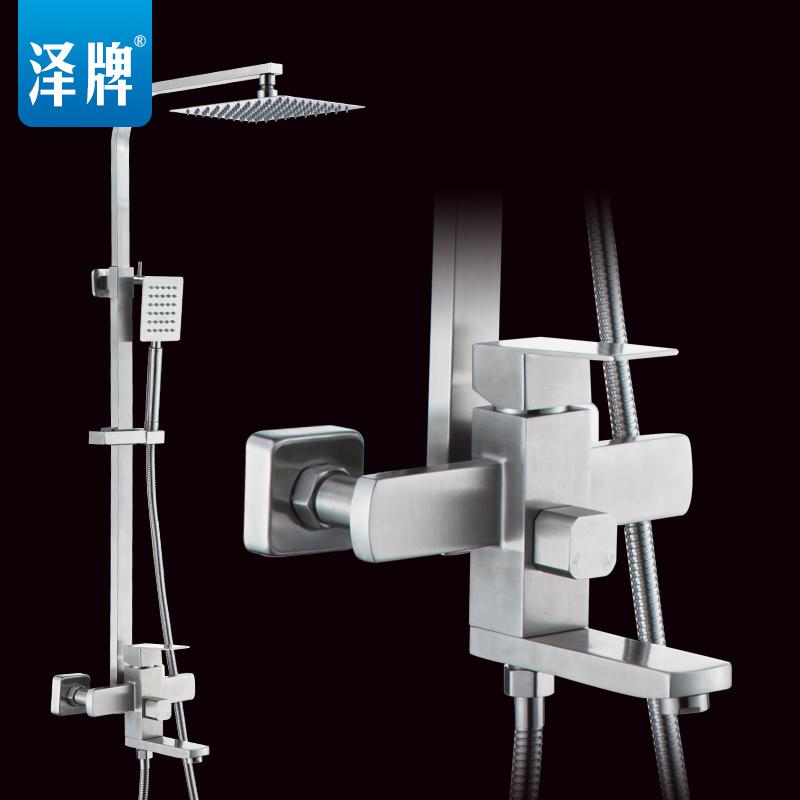 不锈钢淋浴花洒套装拉丝冷热增压升降浴室淋浴器卫浴水龙头 304