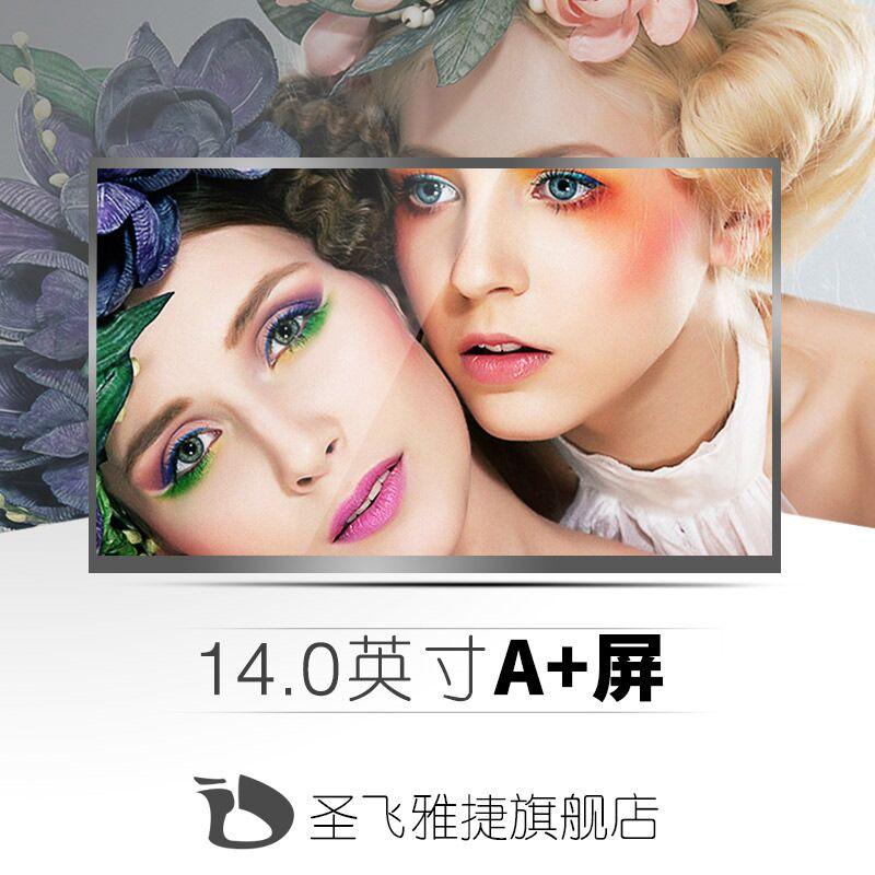 宏碁 E1-470/410/422G/432g V5-472G/473g ec-470g液晶屏显示屏幕