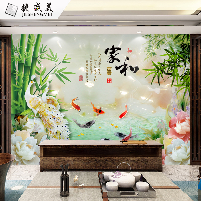 8d电视背景墙壁纸客厅5d立体墙纸3d影视墙布无缝装饰家用玉雕壁画