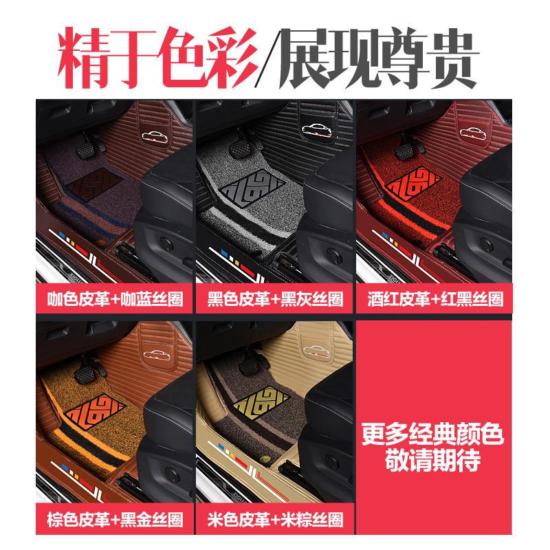 19新猎豹cs10脚垫专用2017款全包围汽车双层丝圈脚垫专用于脚踏垫