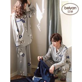 贝妍春秋季纯棉长袖情侣睡衣时尚翻领男家居服可爱卡通女韩版套装