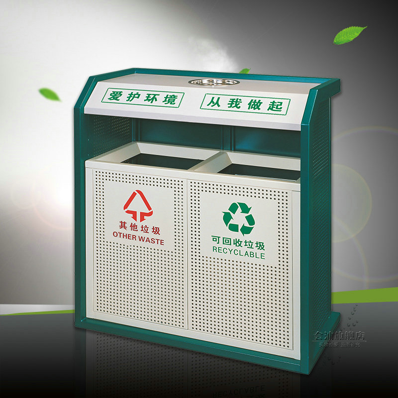 户外垃圾桶大号环卫果皮箱不锈钢室外垃圾桶分类小区垃圾箱马路桶