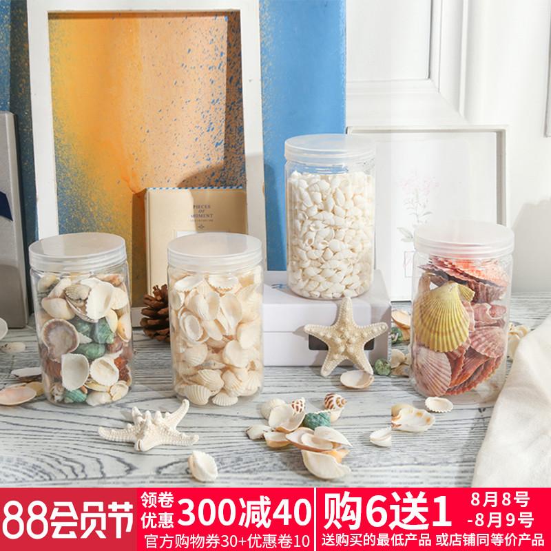 天然海星貝殼海螺組合浪漫地中海風情家居裝飾 婚禮佈置拍攝道具
