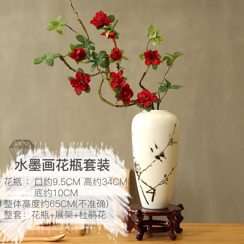 仿真杜鹃花假花绢花树枝造型家居装饰中式禅意陶瓷花瓶摆放花艺