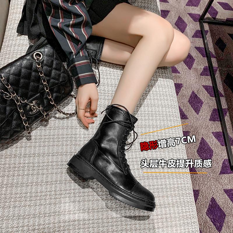 内增高马丁靴女小个子 年春秋单靴真皮弹力瘦瘦靴英伦风短靴女  2020