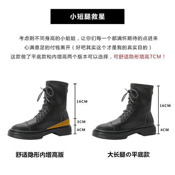 High Rise Martin Boots Women's Small Autumn And Winter 2020 Plush Leather Elastic Thin Boots British Style Short Boots Women
