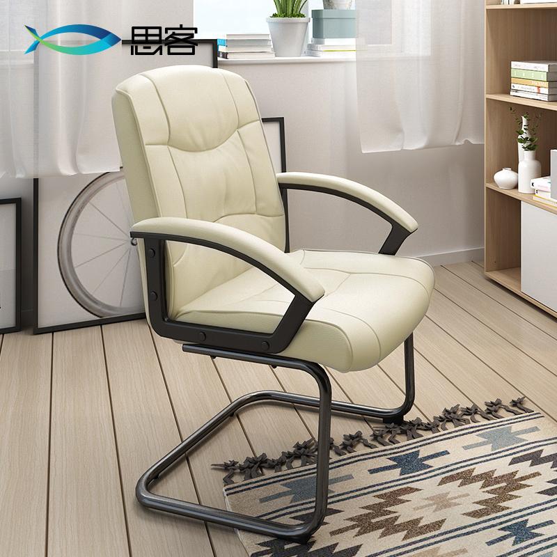 思客电脑椅家用时尚书房办公椅皮艺会议椅书桌椅弓形椅子简约座椅