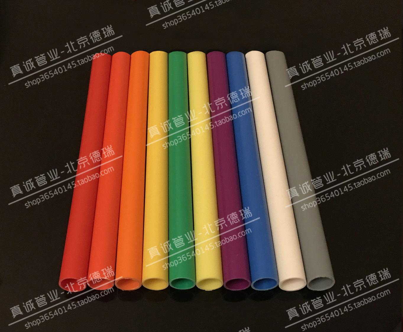 彩色穿线管 pvc 阻燃冷弯 定制打字Φ16厚1.2mm 120米/捆