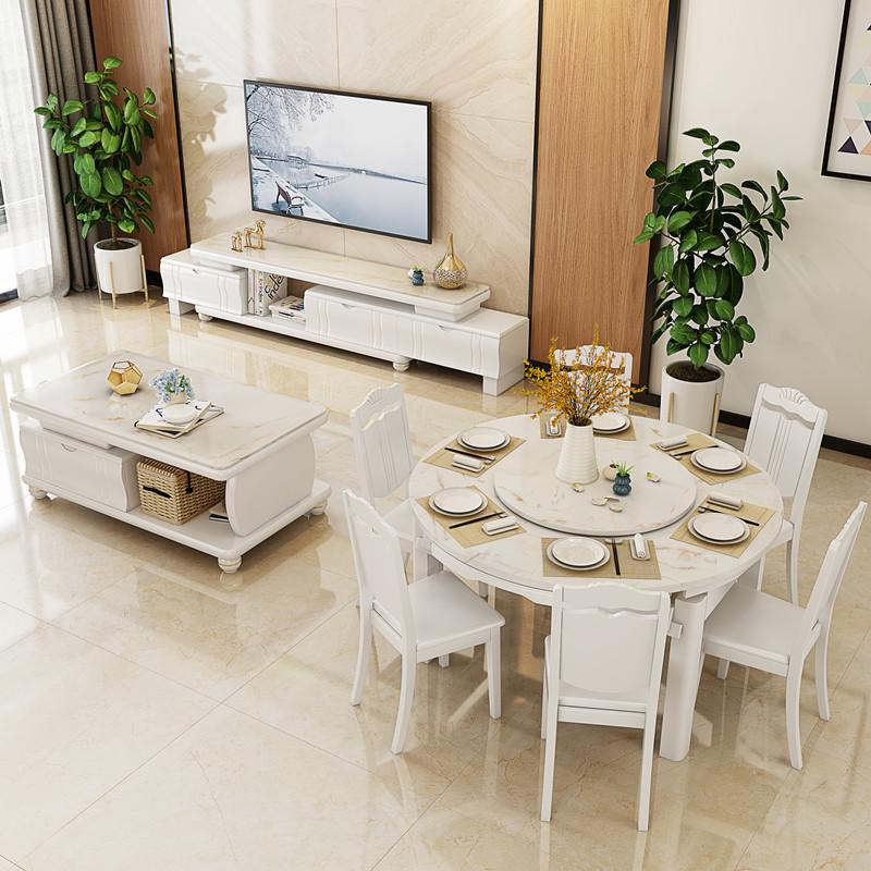 大理石茶几電視櫃餐桌椅組合三件套裝現代簡約小戶型家用成套傢俱