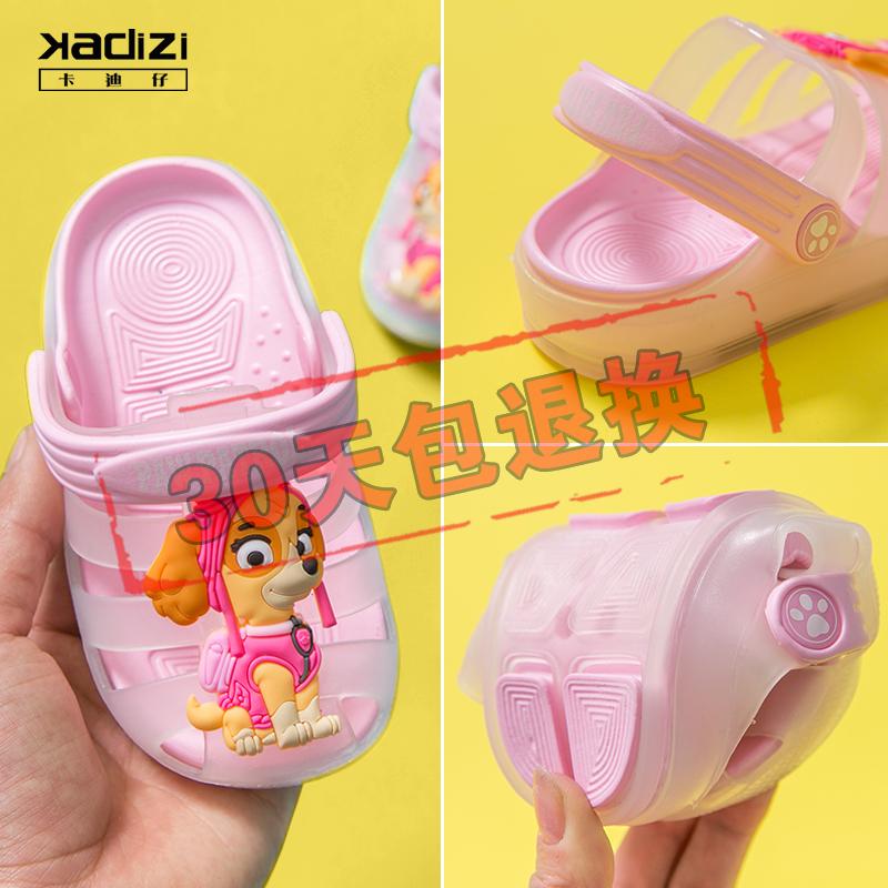 1-3岁宝宝凉拖鞋夏季防滑2婴幼儿童洞洞鞋男童可爱小孩女童小公主