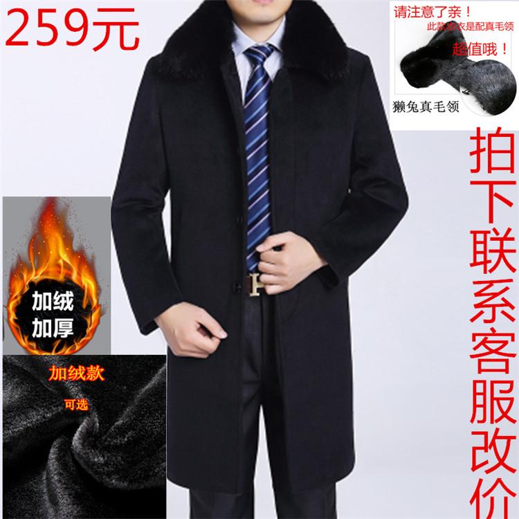 包邮灰色黄色翻领中老年爸爸超长款毛呢子中长大衣加厚呢风衣冬季