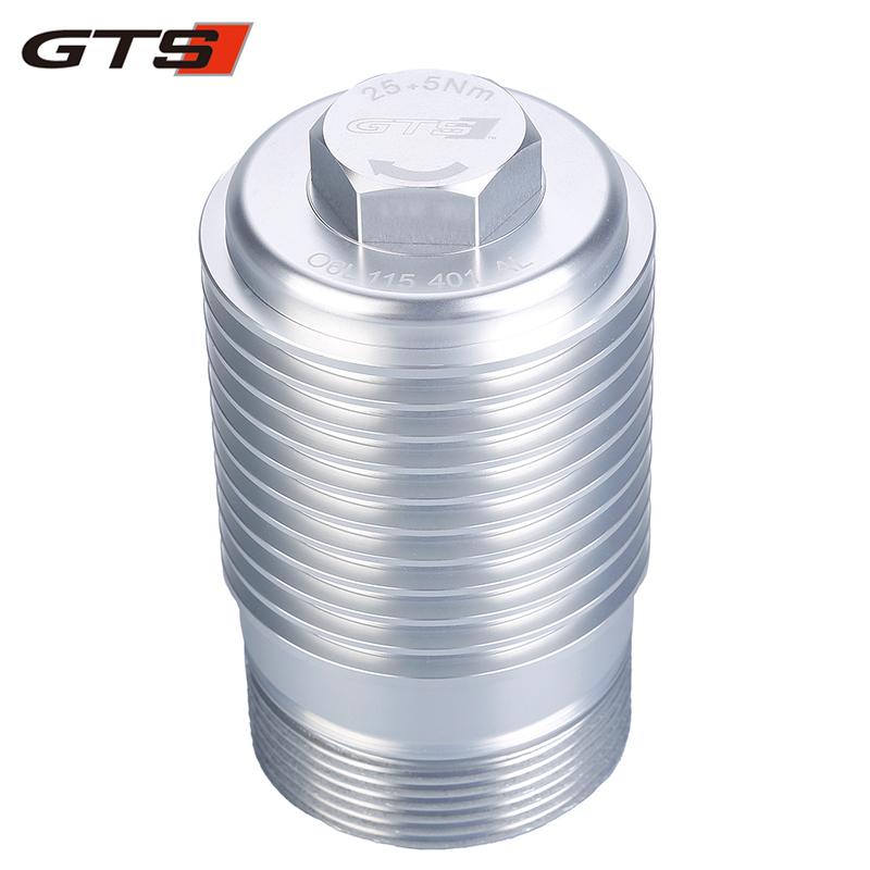 GTS大众三代EA888高7R奥迪S32.0T发动机机油滤芯散热铝合金外壳