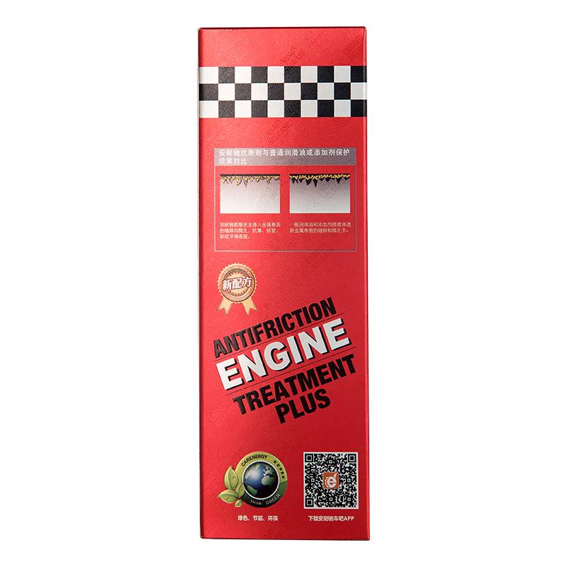 安耐驰汽车机油添加剂发动机抗磨剂保护剂汽车烧机油修复剂200ml
