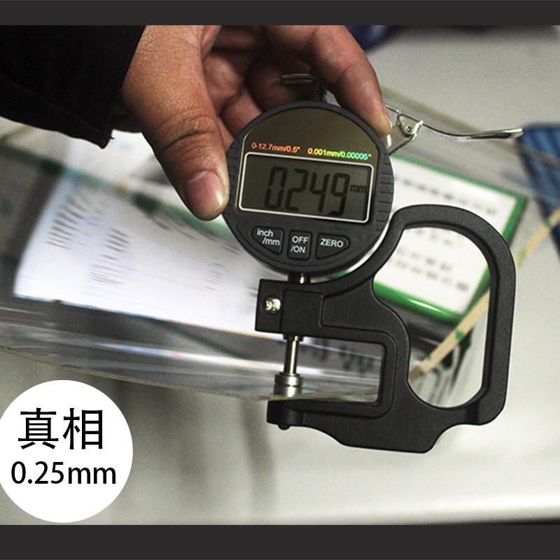 23英寸24台式电脑显示器23.8液晶屏幕防辐射保护膜24.1高清屏保膜