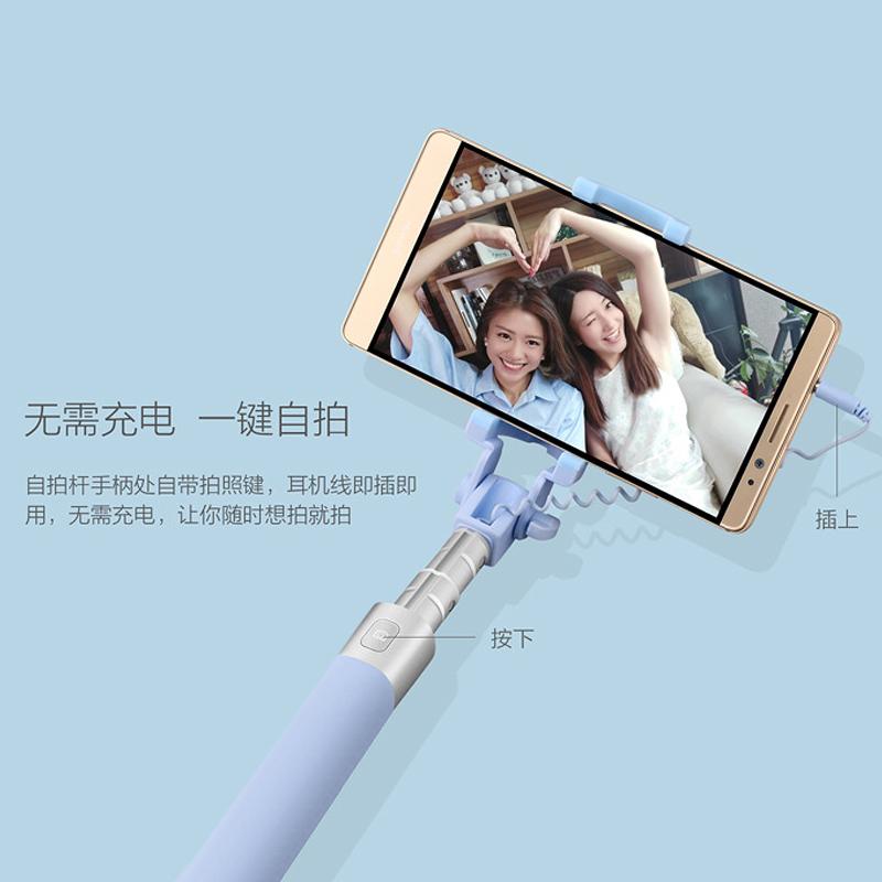 荣耀自拍杆苹果手机通用型拍照小米 华为P10 20mate9安卓原装正品
