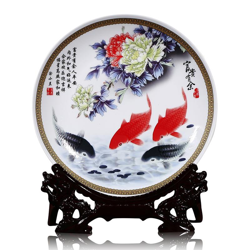 景德镇陶瓷器 富贵有余挂盘装饰坐盘子中式客厅摆件商务礼品 大号