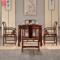 红木麻将桌餐桌两用桌 缅甸黑黄檀 明清古典中式多功能餐桌椅组合