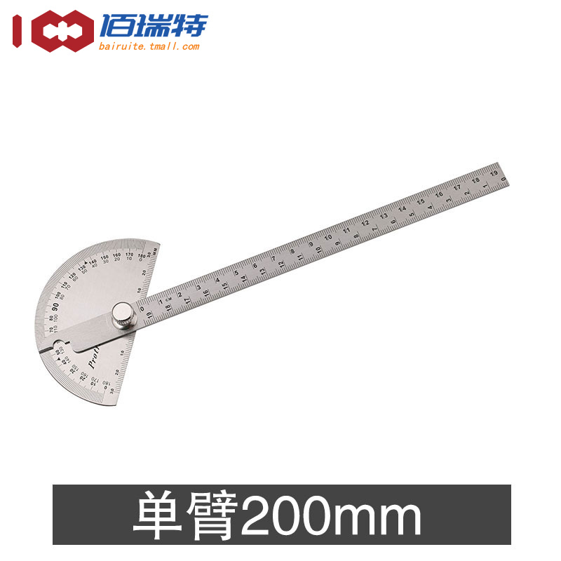 角度尺 不锈钢测量角度 大号量角器 木工分度规 不锈角度规 角尺
