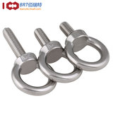 GB 304 stainless steel screw rings elongate eyebolt O-ring lifting eye bolts M3-M24