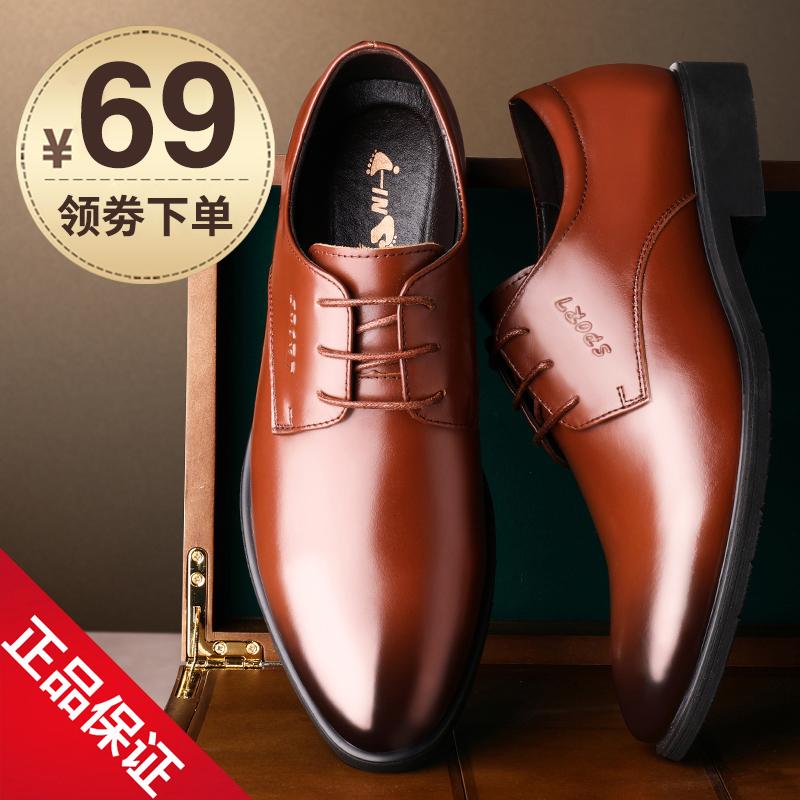 皮鞋男士韩版商务休闲真皮秋季加绒保暖英伦黑色内增高正装男鞋子