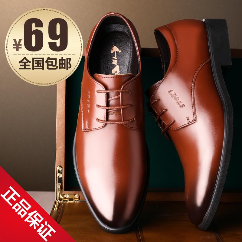 男士皮鞋正装韩版休闲真皮秋季加绒保暖英伦商务黑色内增高男鞋冬高清大图