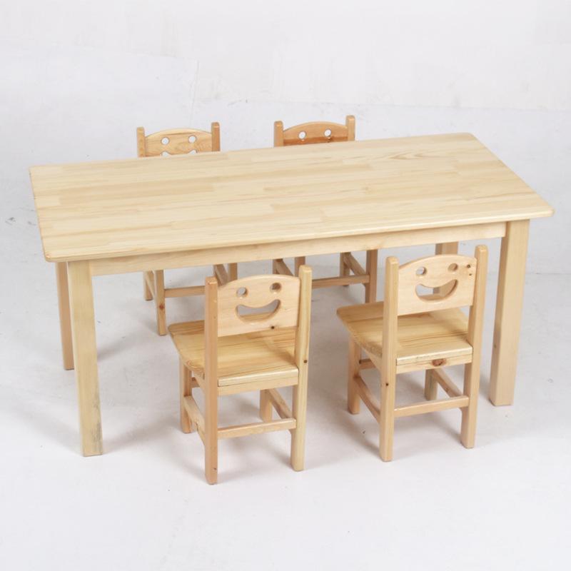 幼儿园实木桌椅套装儿童专用长方形桌子橡木课桌椅游戏桌木质餐桌