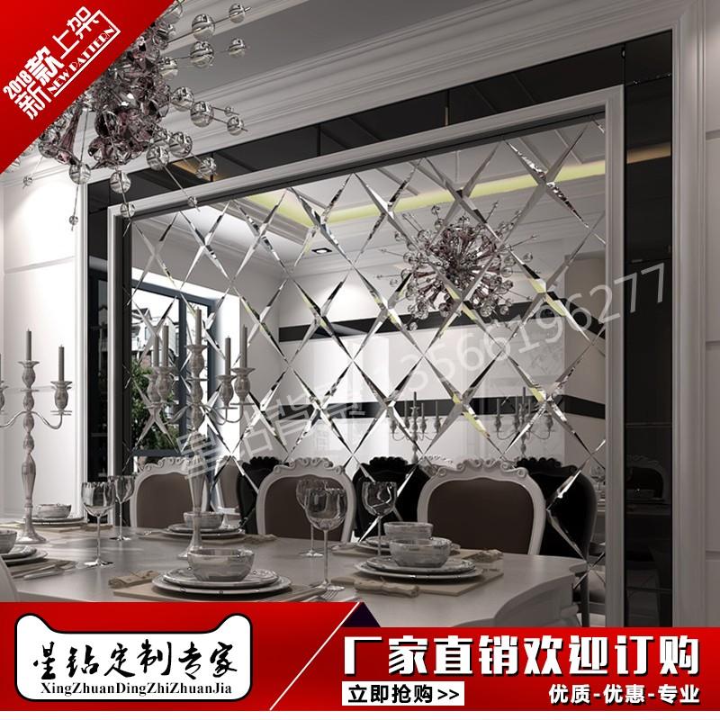 定制菱形银茶镜灰黑镜面电视背景墙沙发餐厅鞋柜边框艺术玻璃拼镜