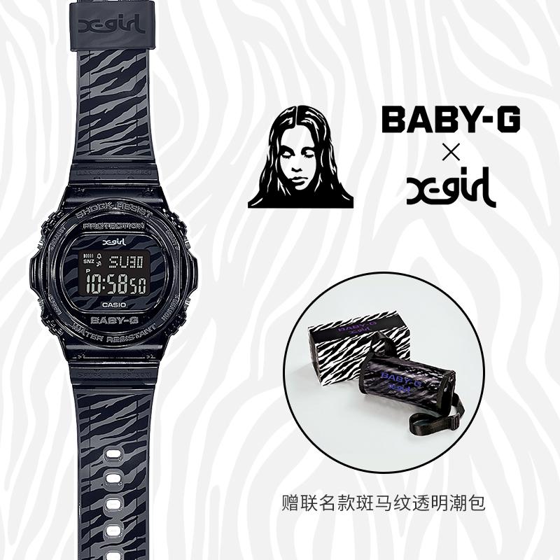 合作款女表 Girl X x G BABY 旗舰店卡西欧官网官方 casio 570XG BGD