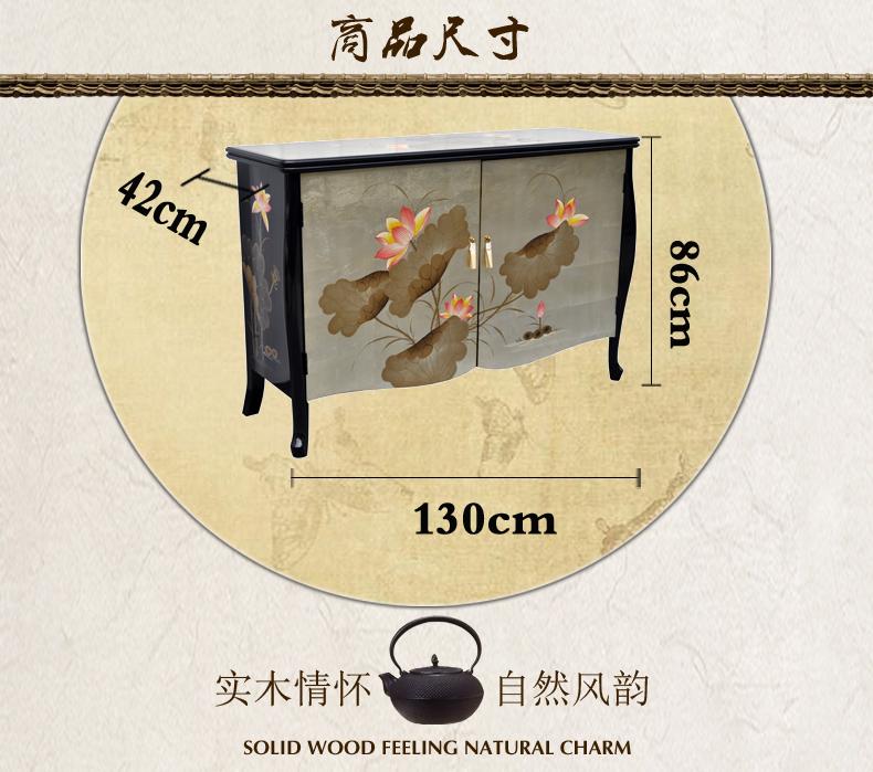 新古典中式欧式装饰柜隔断柜客厅柜子鞋柜餐边柜进门玄关柜门厅柜